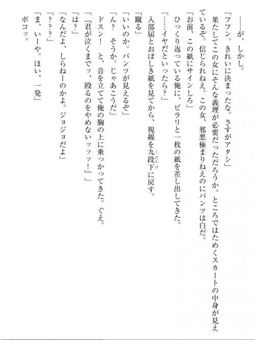 sampleImage_92946