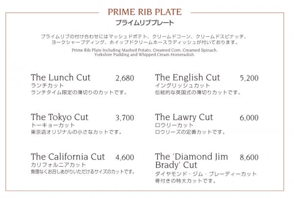 lunch - lunch.pdf