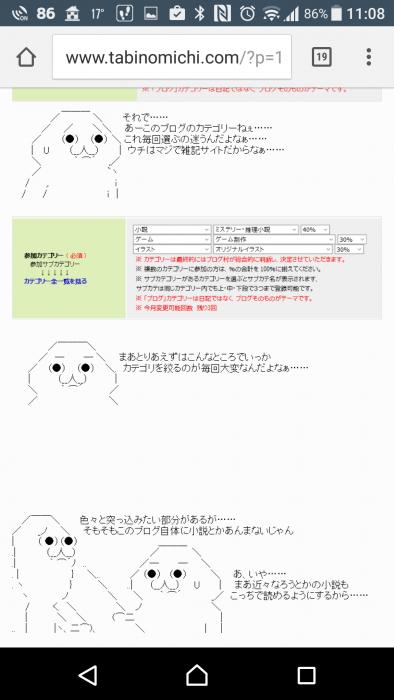 screenshot_20161114-110811